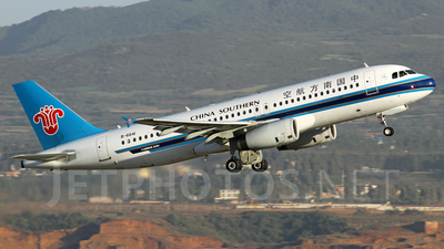 B-6641 - Airbus A320-232 - China Southern Airlines