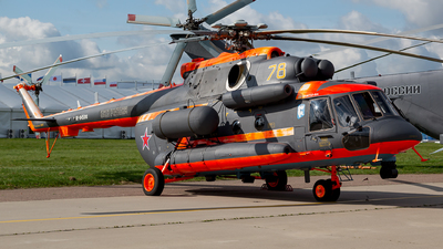 RF-04508 - Mil Mi-8AMTSh-VA - Russia - Air Force