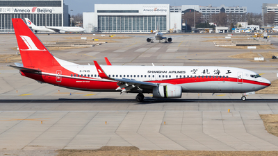 A picture of B7635 - Boeing 73789P - Shanghai Airlines - © Sebastian Shen