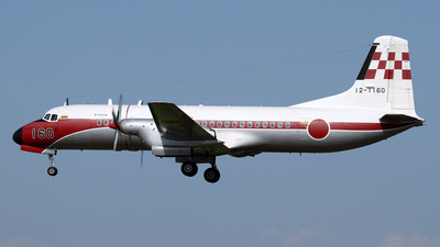 12-1160 - NAMC YS-11FC - Japan - Air Self Defence Force (JASDF)