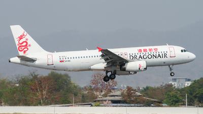 B-HSJ - Airbus A320-232 - Dragonair