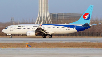 A picture of B6299 - Boeing 7378LW - Hebei Airlines - © yiran
