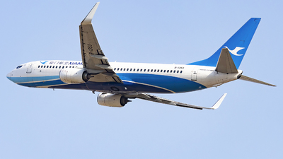 A picture of B1353 - Boeing 73785C - Xiamen Air - © Minizyi