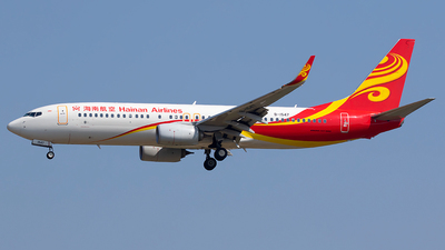 B-1547 - Boeing 737-84P - Hainan Airlines