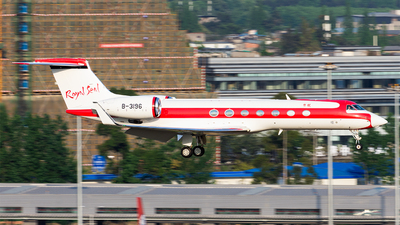 B-3196 - Gulfstream G550 - Private