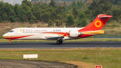 B-620E - COMAC ARJ21-700 - Chengdu Airlines