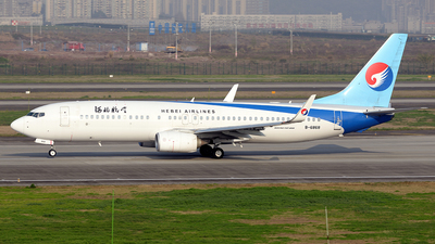 B-6868 - Boeing 737-8LW - Hebei Airlines