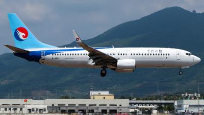 B-5603 - Boeing 737-86N - Hebei Airlines