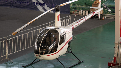 B-7577 - Robinson R22 Beta - Shaanxi Helicopter