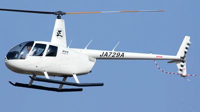 JA729A - Robinson R44 Clipper II - Private