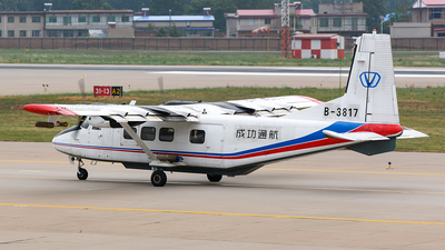 B-3817 - Harbin Y-12 II - Shanxi Victory General Aviation