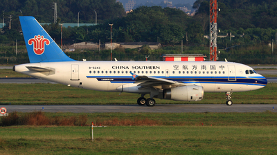 B-6243 - Airbus A319-132 - China Southern Airlines