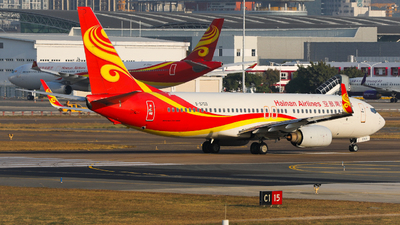 A picture of B5709 - Boeing 737808 - Hainan Airlines - © wingsofchina