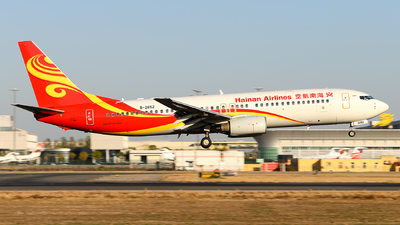 B-2652 - Boeing 737-84P - Hainan Airlines