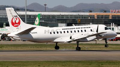 A picture of JA02HC - Saab 340B - Hokkaido Air System - © *DaVe*