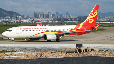 B-5371 - Boeing 737-84P - Hainan Airlines
