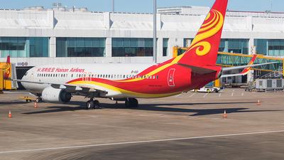 B-1101 - Boeing 737-84P - Hainan Airlines