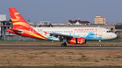 B-6192 - Airbus A319-132 - Air Guilin