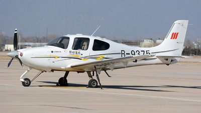 B-9375 - Cirrus SR22 - Jinggong (Beijing) General Aviation