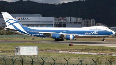 VQ-BVR - Boeing 747-867F - Air Bridge Cargo