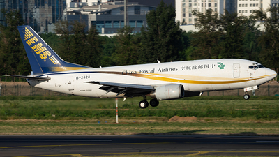 B-2528 - Boeing 737-3Y0(SF) - China Postal Airlines