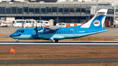 JA01AM - ATR 42-600 - Amakusa Airlines