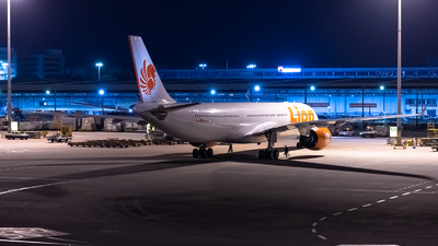 PK-LES - Airbus A330-941 - Lion Air