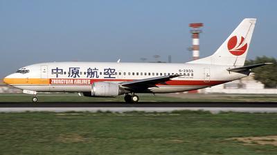 B-2935 - Boeing 737-37K - Zhongyuan Airlines