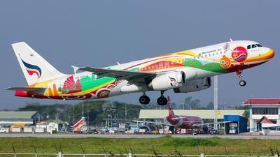 HS-PGU - Airbus A320-232 - Bangkok Airways