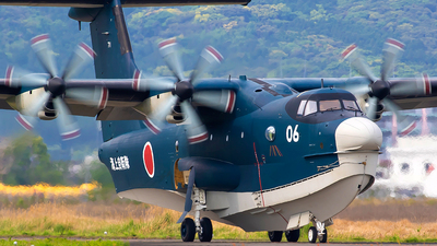 9906 - ShinMaywa US-2 - Japan - Maritime Self Defence Force (JMSDF)