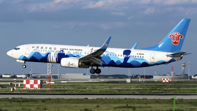 A picture of B6069 - Boeing 73781B - China Southern Airlines - © nibrage