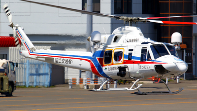 JA6881 - Bell 412EP - Japan - Regional Development Bureau