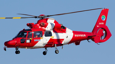 JA119X - Eurocopter AS 365N3 Dauphin - Japan - Hamamatsu City Fire Department