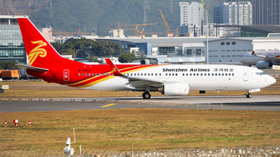 A picture of B5612 - Boeing 73787L - Shenzhen Airlines - © wingsofchina