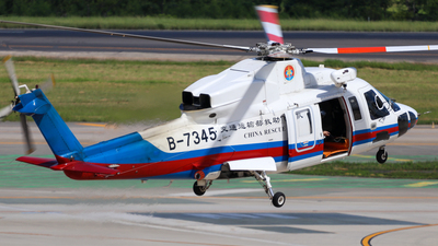 B-7345 - Sikorsky S-76C - China Rescue