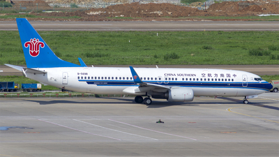 B-5698 - Boeing 737-81B - China Southern Airlines