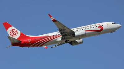 B-1350 - Boeing 737-8AL - Fuzhou Airlines