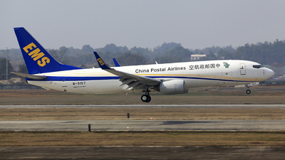 A picture of B5157 - Boeing 73781Q(BCF) - China Postal Airlines - © oneworld_Wang