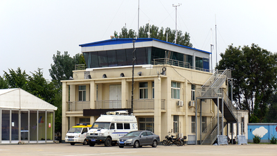 ZHAY - Airport - Control Tower