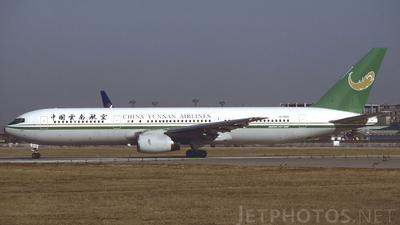 B-5001 - Boeing 767-3W0(ER) - China Yunnan Airlines