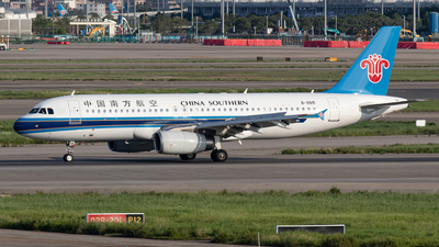 A picture of B9915 - Airbus A320232 - China Southern Airlines - © Leng Hao