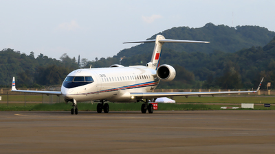 B-4063 - Bombardier CRJ-701 - China - Air Force