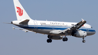 A picture of B6048 - Airbus A319131 - Air China - © XPHNGB