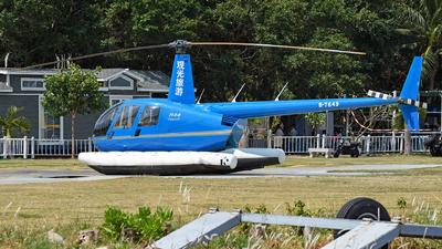 B-7649 - Robinson R44 Clipper II - Hainan Sanya Yalong General Aviation