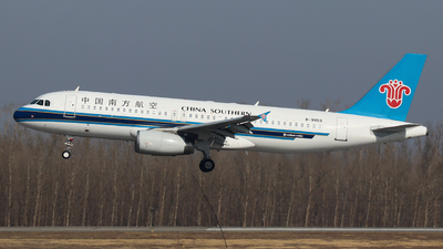 B-9959 - Airbus A320-232 - China Southern Airlines