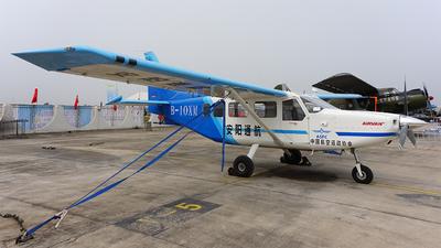 B-10XM - Gippsland GA-8 Airvan - Henan Anyang General Aviation