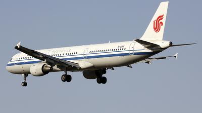 B-9919 - Airbus A321-213 - Air China