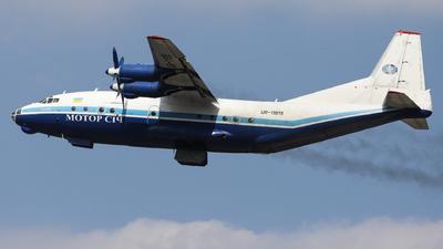 A picture of UR11819 - Antonov An12B - Motor Sich Airlines - © László Kurilla