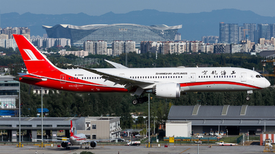A picture of B208X - Boeing 7879 Dreamliner - Shanghai Airlines - © Marcus Yu