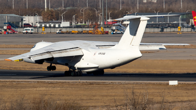UR-EAB - Ilyushin IL-76TD - Europe Air